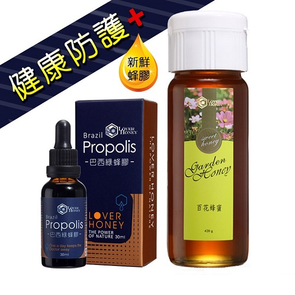 【買1送1】頂級巴西綠蜂膠-贈認證百花蜜 1