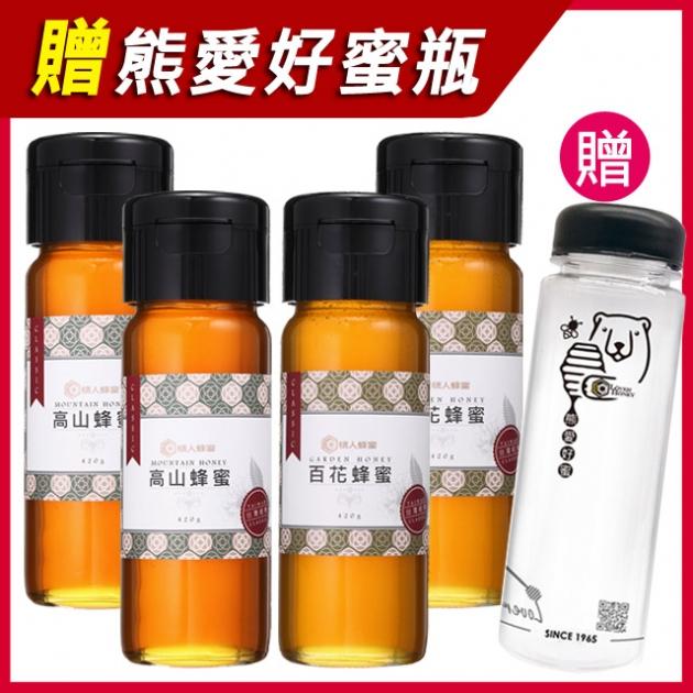 台灣原生態高山百花蜂蜜4入超值組 1