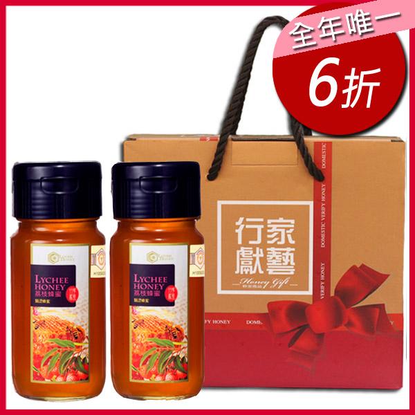 【極品獻禮】台灣驗證荔枝蜂蜜2入禮盒 1